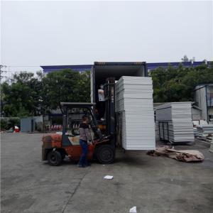 China 0.376mm souble greywhite steel eps sandwich panels for workshop prefab house on sale