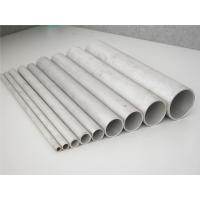 China Cold Rolling DIN EN AISI 316L 317L Seamless Stainless Steel Pipe Φ 6.00mm - Φ 610 mm wholesale