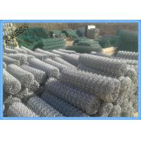 Buy cheap Acid / Alkali Resistant Mild Steel Wire Chain Link Fence Rolls Galvanized from wholesalers