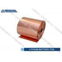 China 3OZ Thin Electrolytic copper foil rolls for lithium ion battery wholesale