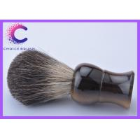 China Professional Travel  Black Badger Shaving Brush / cleaning shaving brush wholesale