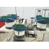 Needle Roller Centerless Vibratory Parts Feeder For For Sorting , Testing