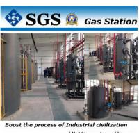 China 200 Nm3/h Nitrogen , 300 Nm3/h Hydrogen Gas Station Equipment for Fastener Plant wholesale