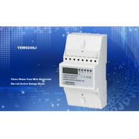 Buy cheap 35mm Din Rail 3 Phase Energy Meter PC LCD , Extension Terminal Cover from wholesalers