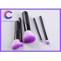 China Promotion cosmetic private label purple makeup brush set for Beauty wholesale