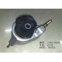 China Right Toyota Replacement Body Parts of Rubber and Metal Engine mounting for Toyota Corona ST170 OEM 12361-74100 wholesale