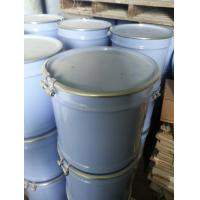 Quality 13XHP Industrial Molecular Sieve Desiccant Absorbers Chemical Auxiliary Agent for sale