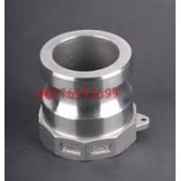 China Brass compression Equal tee brass fittings on sale