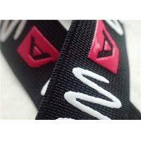 China Smooth Feel Shiny Surface Jacquard Elastic Band With Screen Printing Silicon Logo on sale