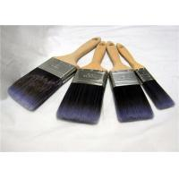 Quality 1''-4'' Multifunctional Nylon Flat Paint Brush For Walls With Stainless Steel for sale