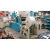 Buy cheap Automatic Napkin Folding Machine from wholesalers