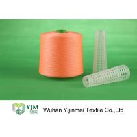 China Customized Color  Bright Polyester Yarn For  Polyester Sewing Yarn wholesale