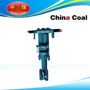 China YT27 Rock Drill wholesale