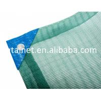 China agriculture netting olive nets wholesale