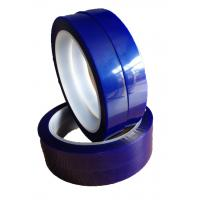 China One Adhesive Side Pet Film Splicing Tape Custom Required Length And Width wholesale
