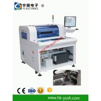 China 0.3 - 3.5mm PCB Separator PCB Depaneling Machine With High Cutting Precision wholesale