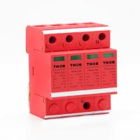 China 220V electrical surge protective surge arrester 20KA surge protection device spd wholesale
