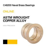 China C48200 Naval Brass Bearings | ASTM Wrought Copper Alloy Bushing & Plate wholesale