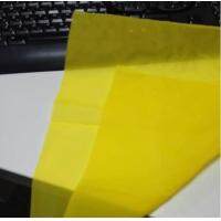Buy cheap Yellow 80 - 48 Polyester Screen Printing Mesh for Textile ,115cm  ~ 365cm width from wholesalers