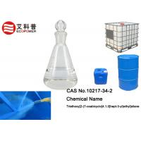 China 10217 34 2 Epoxy Coupling Agent Triethoxy [ 2 - (7 - oxabicyclo [ 4.1.0 ] hept - 3 - yl ) ethyl ] Silane For Painting wholesale