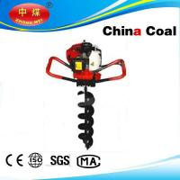 Wholesale Agricultural Gasoline Portable Garden Digging Tool from china suppliers