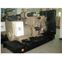 China SUPER SILENT TYPE DIESEL GENERATOR 500KVA with perkins engine wholesale