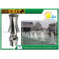 China Ice Tower Cascade Water Fountain Nozzles Adjustable Lower Water Levels wholesale