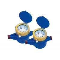 China Portable Residential Cold Water Meter Iron LXSG-15E Horizontal on sale