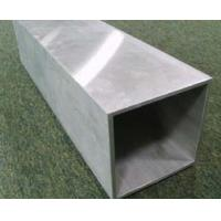 China Industrial Mill Finished Aluminum Extrusion Rectangular Tube For Motor Shell wholesale