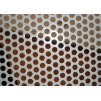 China 2MM Thickness Galvanized Perforated Metal Mesh for Decoration Door Screen wholesale