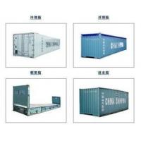 China Steel Used Open Top Shipping Container 12.19m Length Payload 30500kg wholesale