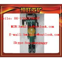 China YT series rock drill wholesale