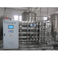 China 0.5M3/H--50M3/H Pharmaceutical Water Treatment System in Medical Apparatus and Instruments wholesale