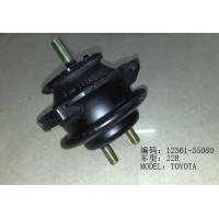China Custom Toyota Cressida 22R Car Engine Mounting Replacement , Steel And Rubber wholesale