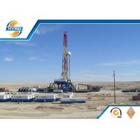 China Electrical Onshore Oil Drilling Rig Equipment On Land High Efficiency API Standard wholesale