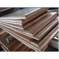 Buy cheap Copper Sheet (HT-33) from wholesalers