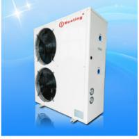 China MDY60D Energy Efficient Heat Pumps / Commercial Air Source Heat Pump Water Heater wholesale