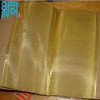 China 100 Mesh Brass Wire Mesh Screen 0.1mm Wire Dia. 1m x 30m per roll wholesale