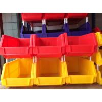 Buy cheap 2015 HOT SELLING Stackable storage bin for small parts from wholesalers