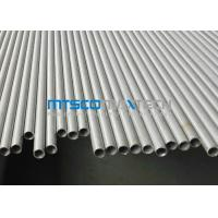 China ASTM A213 Stainless Steel Seamless Tube wholesale