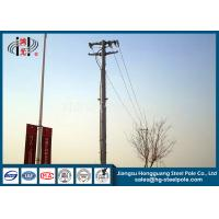 Wholesale Anti Corrosive 13.8kv 35ft Transmission Line Steel Tubular Pole With Flange Connection from china suppliers