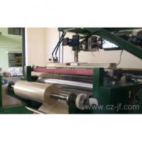 China BOPP+fabric Laminating machine wholesale