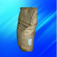 China White FEP Water Dispersion wholesale
