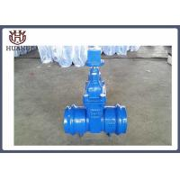 China Socketed end  resilient seated gate valve  for PVC pipe connect wholesale