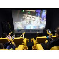 China Virtual Reality 7D Movie Theater With Infrared Control Gun Shooting Games wholesale