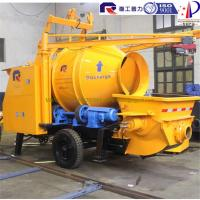 China Pully JBT40-P1 concrete mixer trailer, concrete mixer wheel, concrete mixer self loading on sale