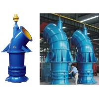 China Single Stage Vertical Axial Flow Pump, Anti Cavitations For Delivering Clear Water, Sewage wholesale