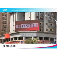 Buy cheap IP65 outdoor P6 led display with highest birhgtness 1920hz refresh rate for from wholesalers