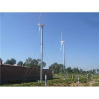 China Wind generators wholesale