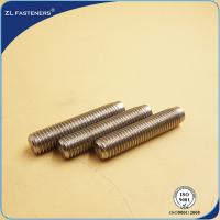 China High Tension Stainless Steel Studs , M5 Weld Stud Carbon Steel Material wholesale